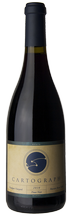 2010 Floodgate Vineyard Pinot Noir