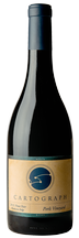 2013 Perli Vineyard Pinot Noir