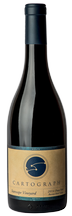 2014 Starscape Vineyard Pinot Noir